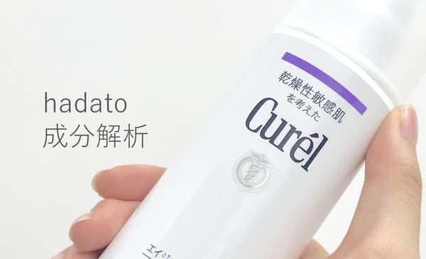 キュレル,エイジングケア,化粧水,口コミ,評判