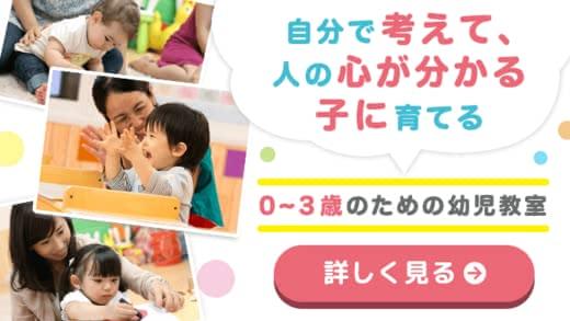 渋谷子連れランチ人気おすすめランキング