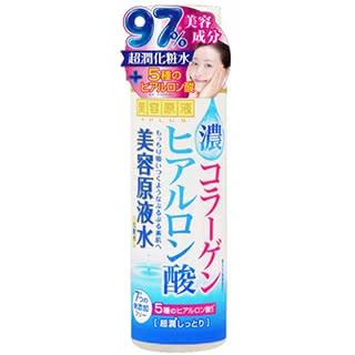 コラーゲン化粧水