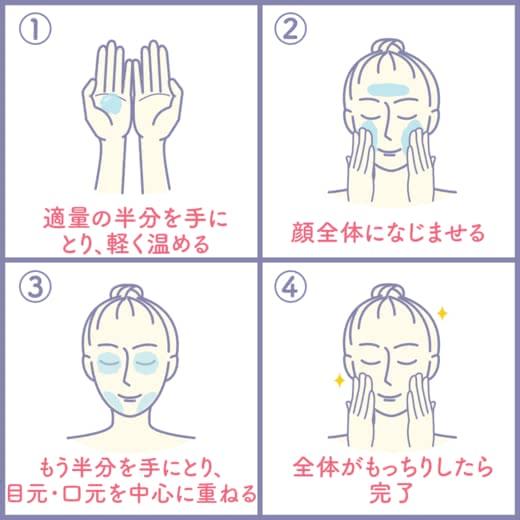 混合肌化粧水おすすめ