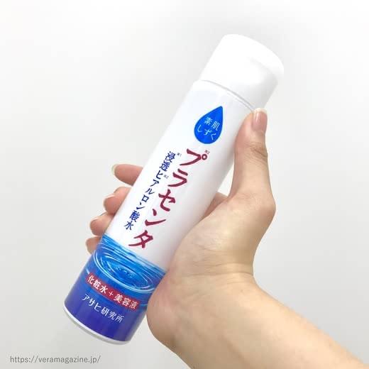素肌しずく化粧水口コミ