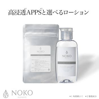 APPS化粧水ランキングビタミンC誘導体おすすめ人気