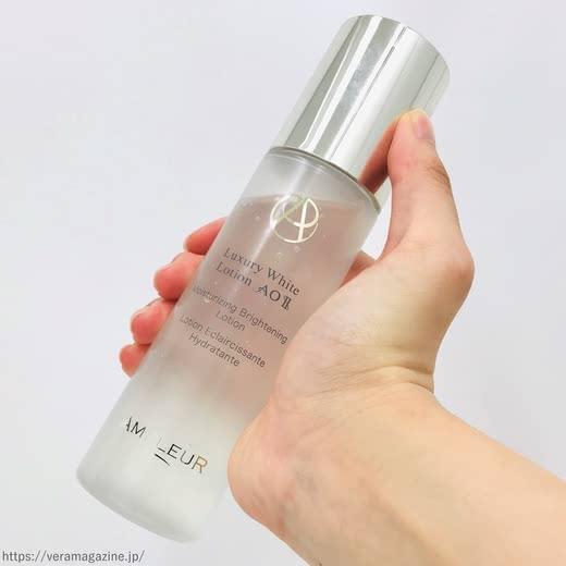 アンプルール美白化粧水ハイドロキノン