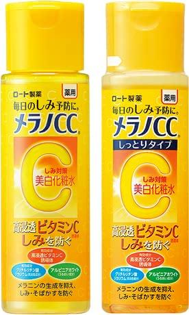 グリチルリチン酸ジカリウム化粧品