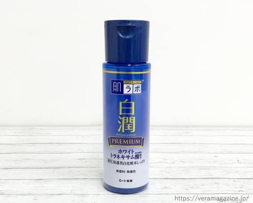 白潤プレミアム化粧水