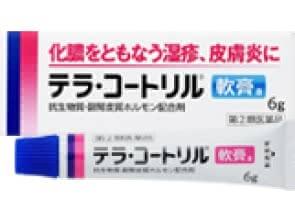 ニキビ跡化粧水