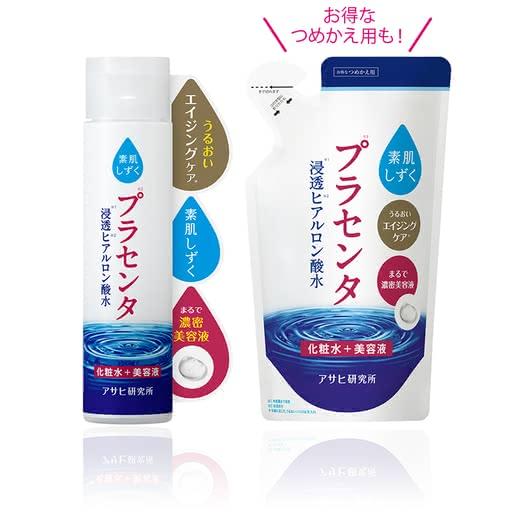 プチプラ化粧水おすすめ