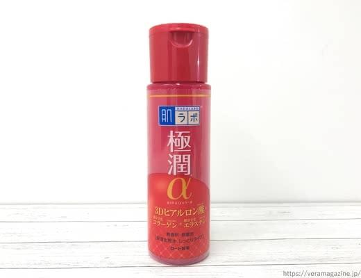肌ラボエイジングケア化粧水