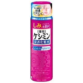 美白化粧水