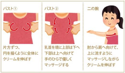 妊娠線オイル人気おすすめランキング