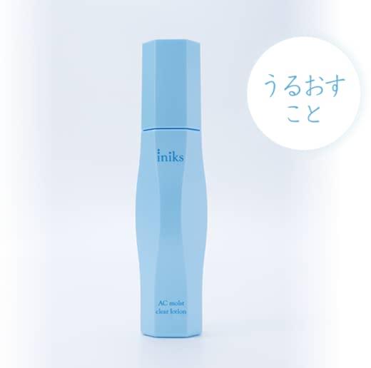 無添加化粧水おすすめ12選ランキング