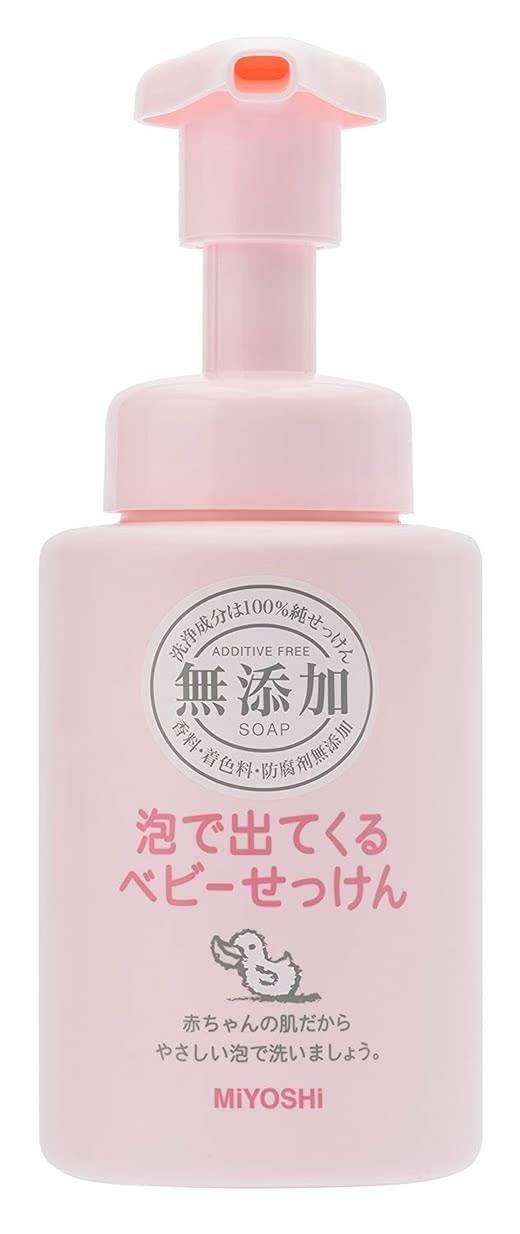 無添加石鹸おすすめランキング人気
