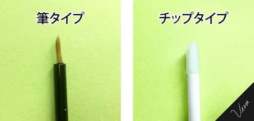 まつげ美容液効果おすすめランキング人気