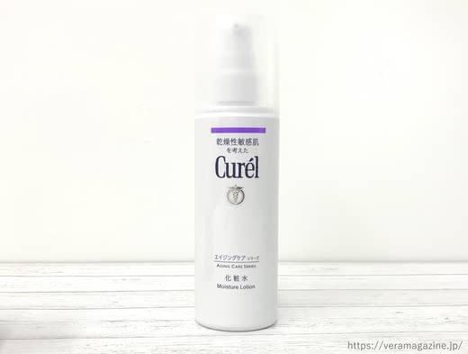 キュレルエイジングケア化粧水