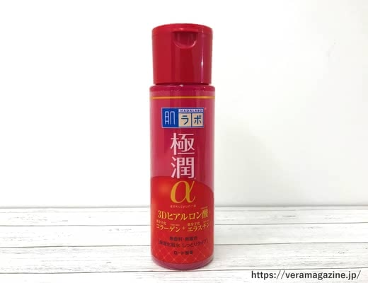 40代化粧水おすすめ