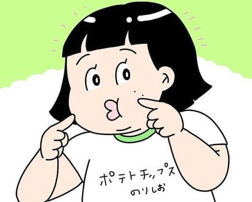 小林潤奈,まつ毛パーマ